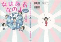 201008_book.jpg