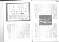 OLmanual2.jpg
