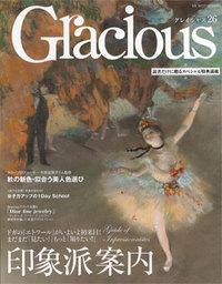 gracious_1.jpg