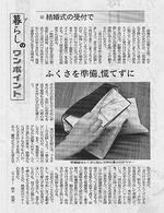 img_nikkei.JPG
