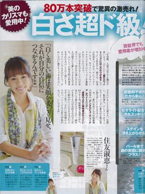 joseizishin04_2.jpg