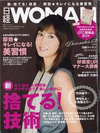 woman1012_1.jpg
