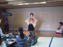 geisha10.jpg