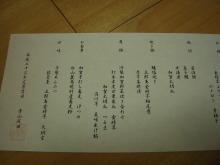 image_crea_10.jpg