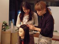image_hairarrange_denda.JPG