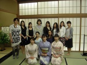 image_tabelewasyoku2.jpg