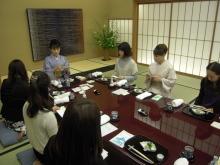 image_tabelewasyoku3.jpg